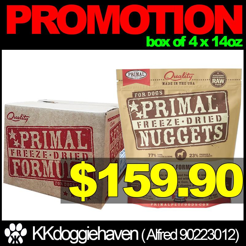 ★promotion★ Primal Freeze Dried For Dogs (lamb) 4 For $159.90 By Kkdoggiehaven.