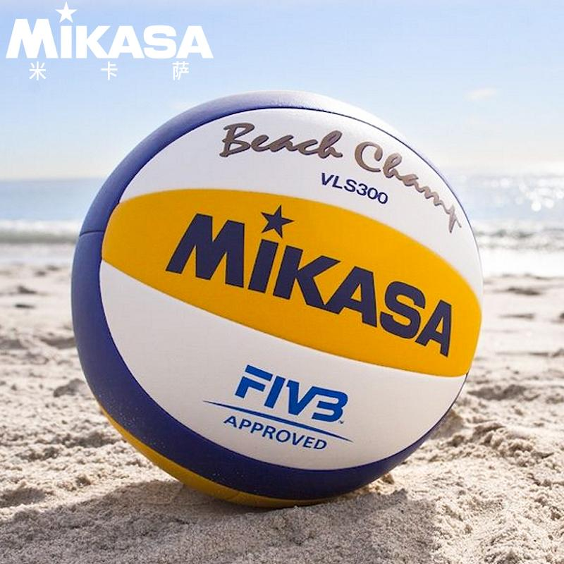 Mikasa Vls300 Beach Volleyball Students No. 5 Men And Women Children Adult Training Game Special-Purpose Ball By Taobao Collection.