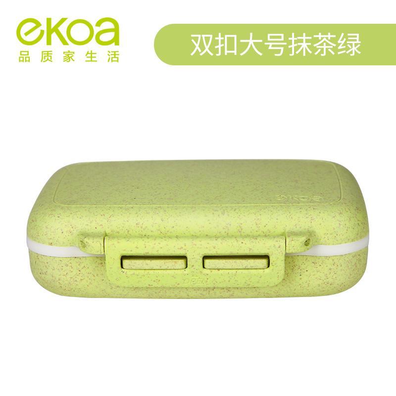 EKOA Portable Medicine Box Japan Small Medicine Box Mini One Week Sub-Medicine Box Sub-Carry-on Pills Pill Box