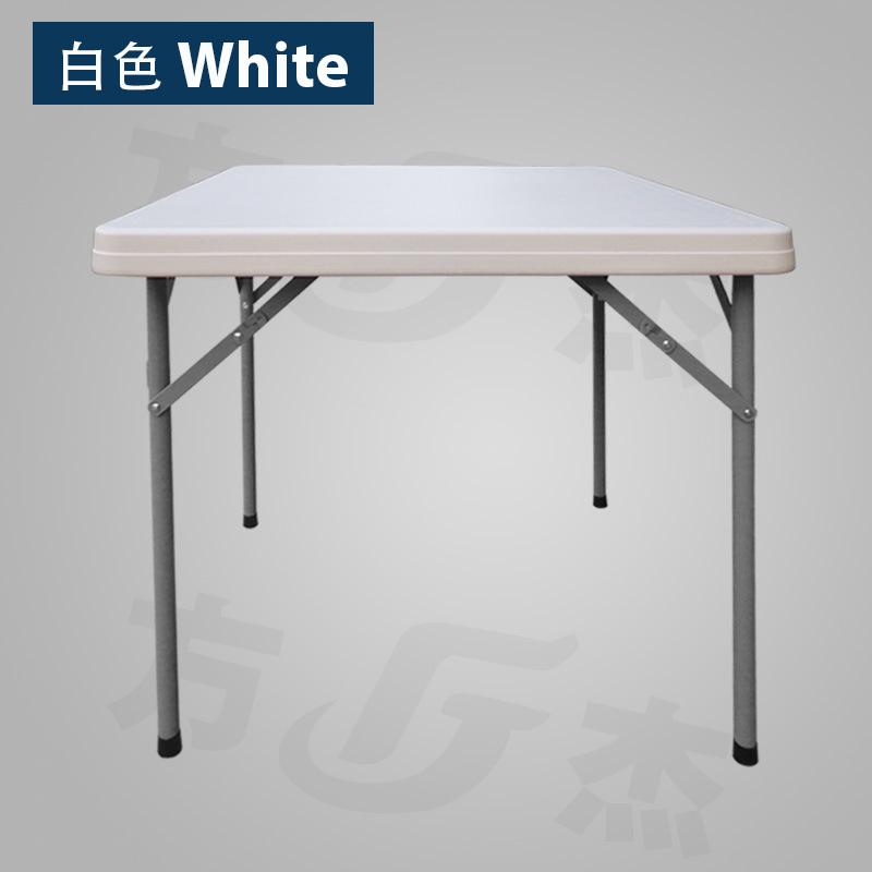 Square Sturdy Heavy Duty HDPE Folding Portable Foldable Table - 86 x 86cm