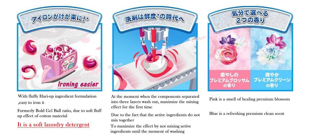 P&G Ariel Laundry detergent 3D Gel ball / 4 type