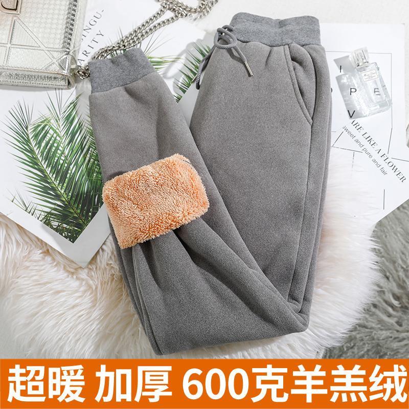 7cf71d4beab0c3 Berber Fleece Leggings Female Winter Black Wide-leg Thick plus Velvet  Ultra-Thick Warm