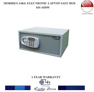 Morries 14kg Electronic Safe MS-45DW
