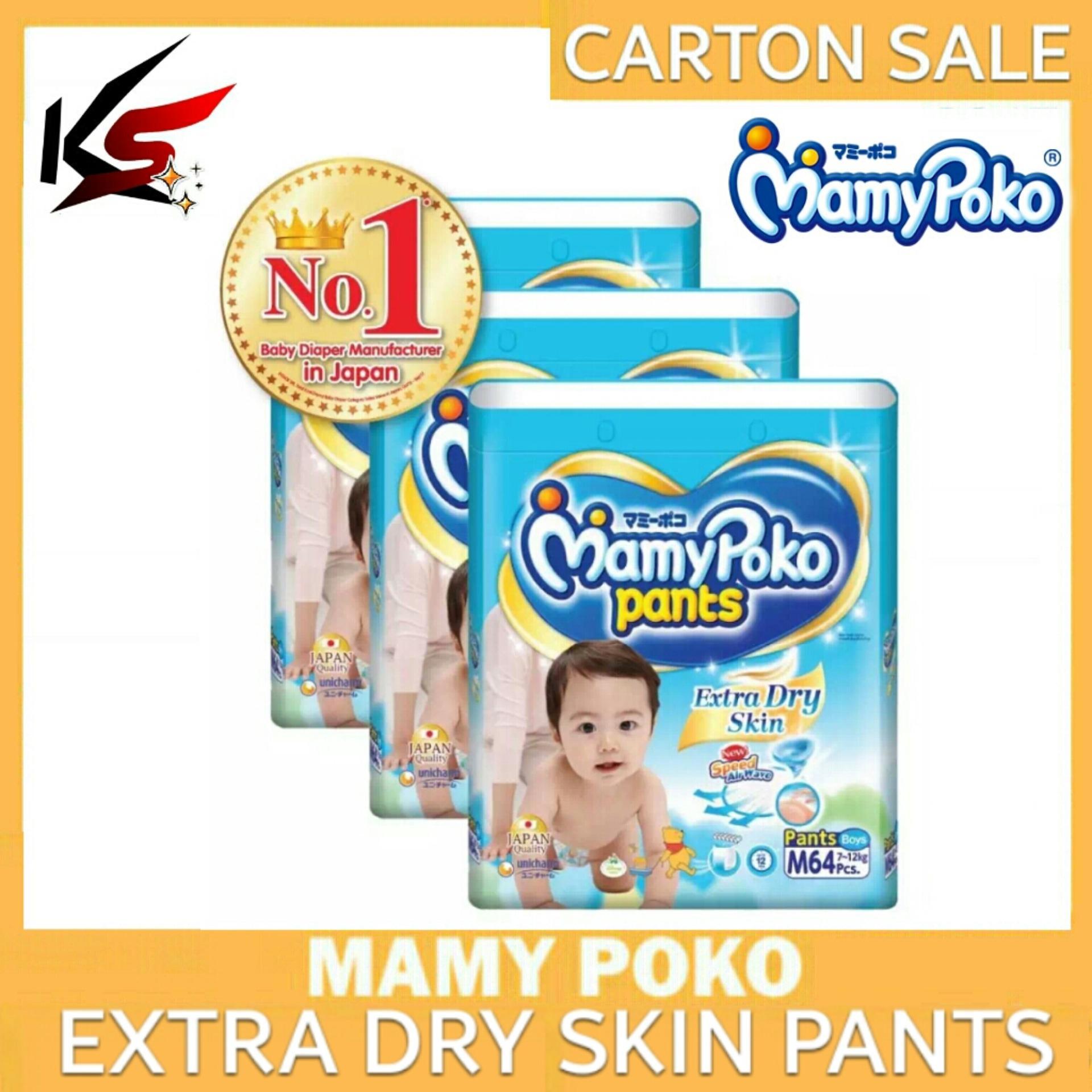 Columbia Hiking Pants Women Convertible Plus Price In Singapore Mamypoko Extra Soft Boys Xl 24 Dry Skin Carton Of 3 Packets Boy Size M 64pcs X