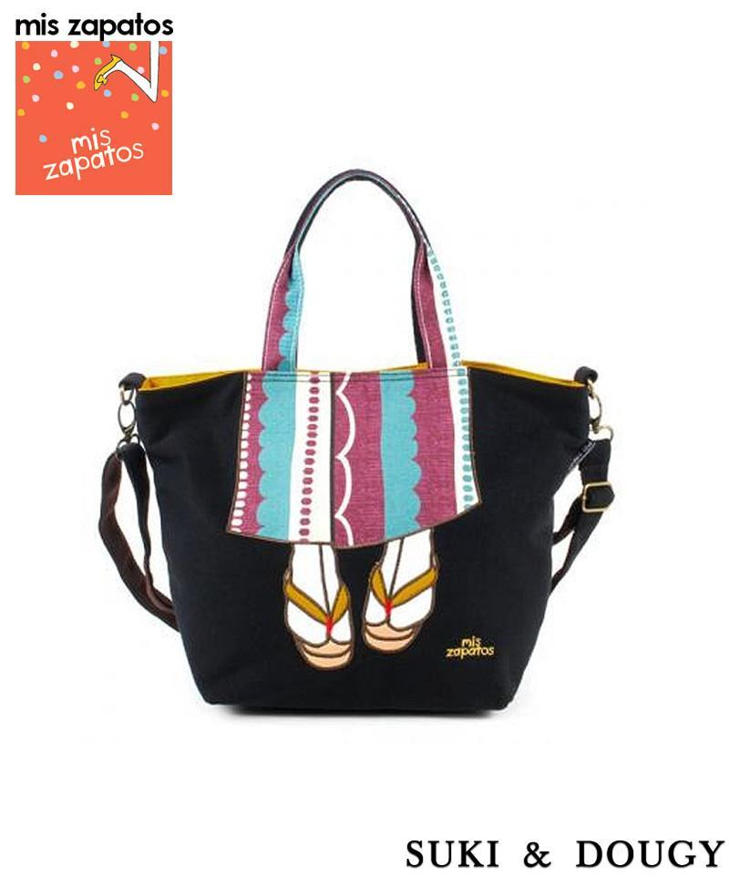 3daa42f7dba1  mis zapatos  Kimono mini Shoulder bag Crossover Sling bag
