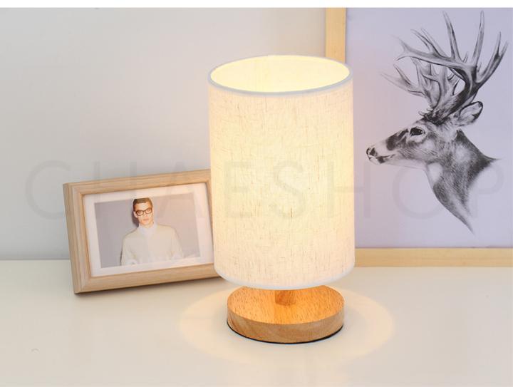 Japanese Linen Lamp