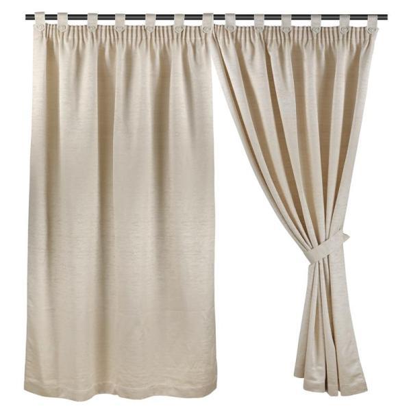 Wide Width Half Length (228cm W x 172cm H) Ready Made Curtain, Jacquard Night Curtain, Plain Beige/Gold, 3 Ways Hanging Options