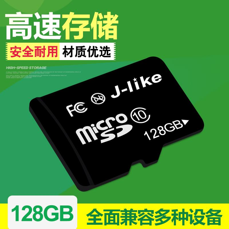 Latest Oem Micro Sd Cards Products Enjoy Huge Discounts Lazada Sg