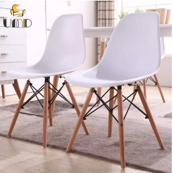 UMD Eames® Molded Plastic Dowel-Leg Side Chair DSW  leisure dining chair