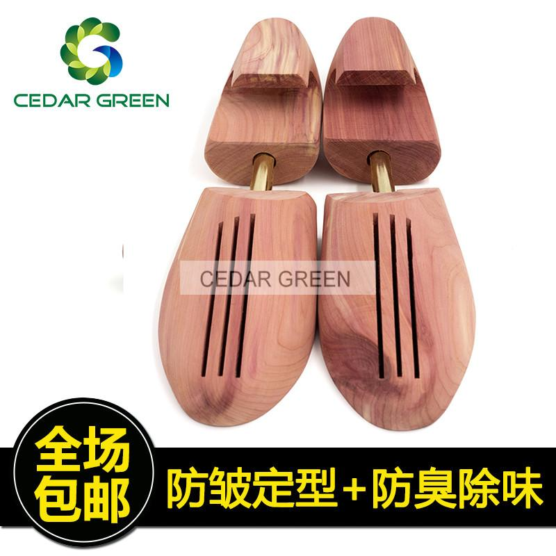 Cedar Pine Single Tube Shoe Tree By Taobao Collection.