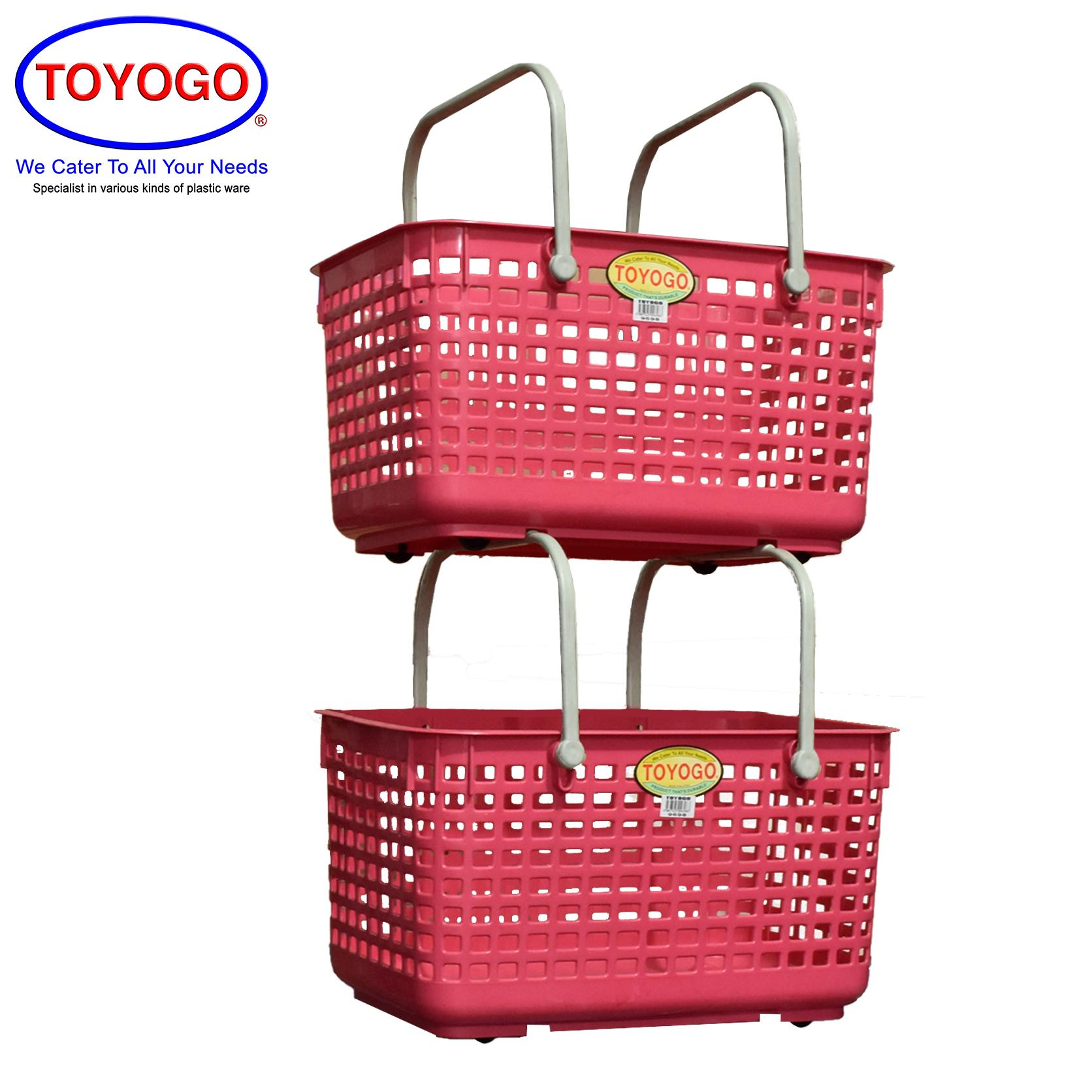 Toyogo Stackable Basket (Bundle of 2) (9698)