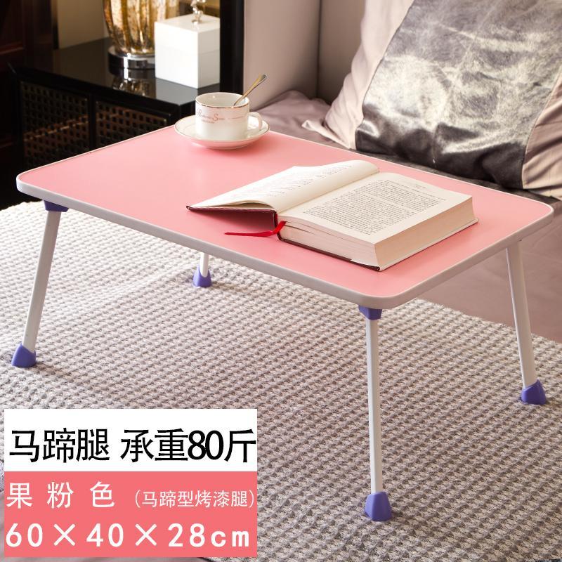 Lazy Laptop Table Bed Foldable Desk