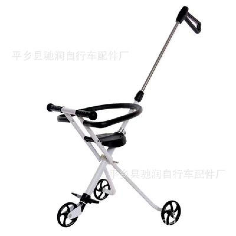 Child Tricycle Stroller Singapore