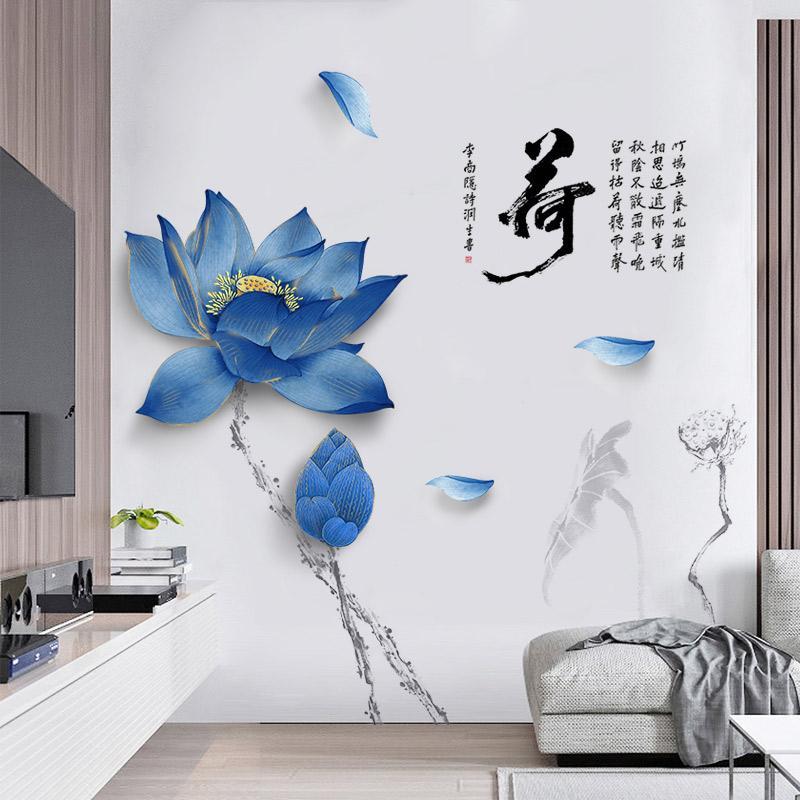 Self-adhesion Cozy Lotus Pattern Wallpaper