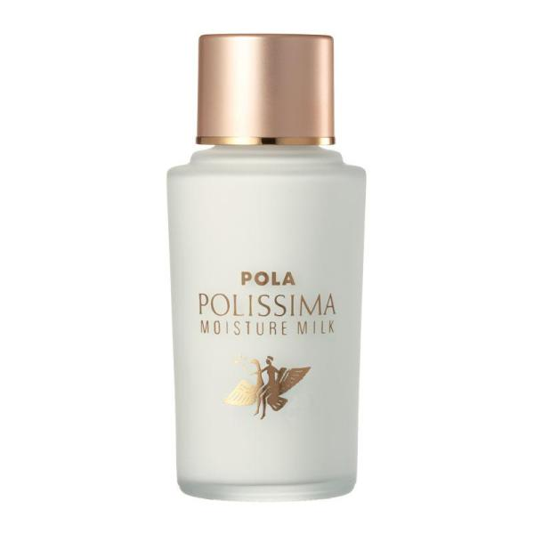 Buy Pola Polissima Moisture Milk Silky 95ml[Ship from SG / 100% Authentic] Singapore