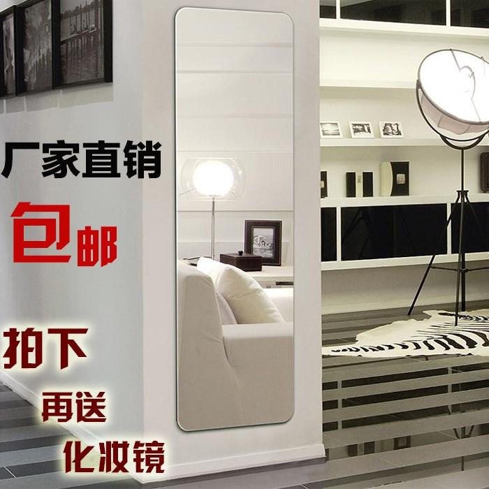 New Style Minimalist Modern Frameless Dressing Mirror Wall Hangers Wall Mirror Dormitory Sanitary Ware Adhesive Mirror Full Body Clothing