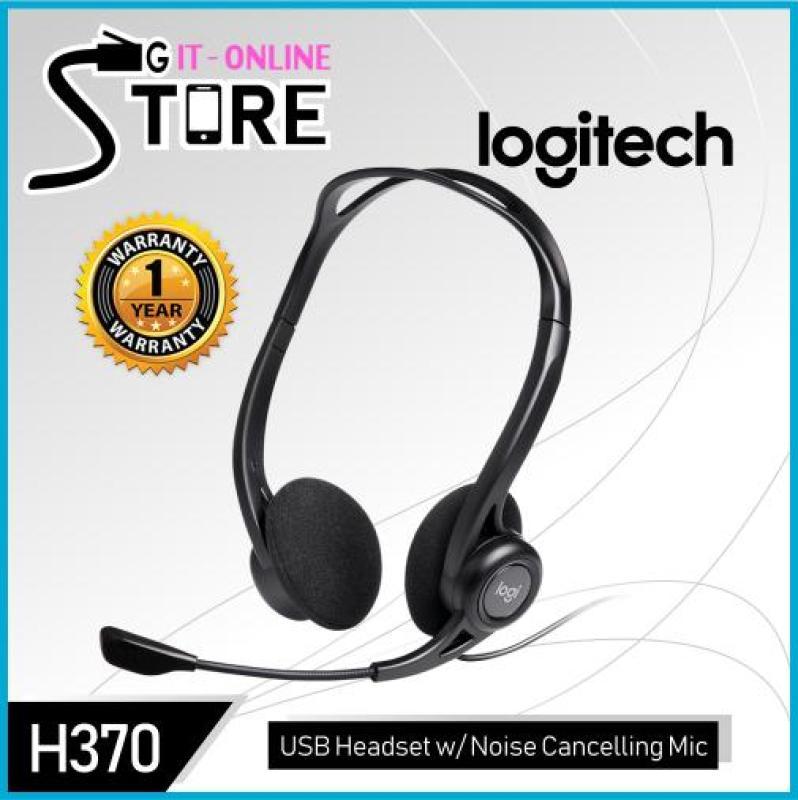 Logitech USB Headset w/ Noise Cancelling Mic H370 Singapore