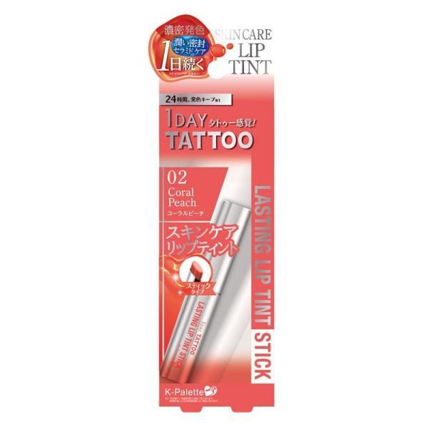 Buy K-Palette 24 Hour 1 Day Tattoo Lasting Lip Tint Stick Singapore