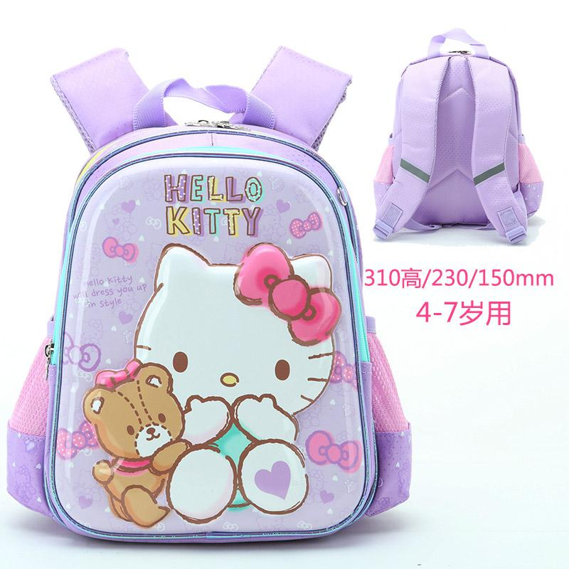 e09dd4506fc5 New Style hello kitty Young Student s 1-3 Grade Girl S Kindergarten Female  Spinal CARE School