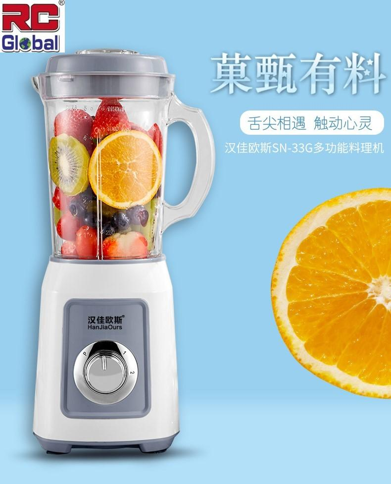 Rc Global 1150ml 220v Multi Electric Juice Blender Fruit Smoothie