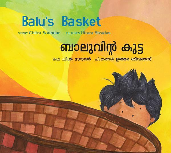 Balus Basket/Baluvind Kutta (Malayalam) Bilingual Picture Books Age_3+ ISBN: 9789350463949