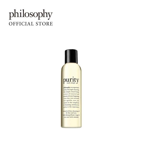 Buy philosophy purity made simple mineral oil-free cleansing oil 174ml Singapore