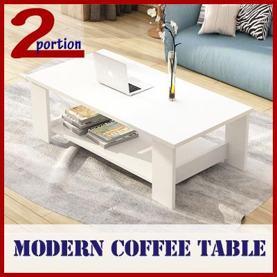 Large Living Room Modern Coffee Table By 2 Portion.