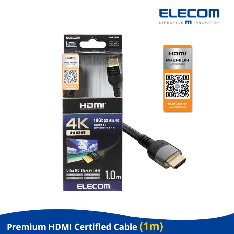 Premium HDMI CERTIFIED cable / 18Gbps Transmission / Ultra HD Blu-ray / High Grade Model / UHD TV 4k PS3 PS4 Wii Xbox