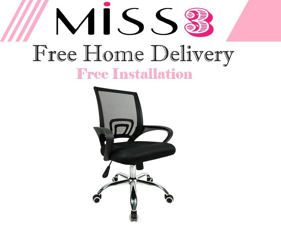 Premium Computer Chair