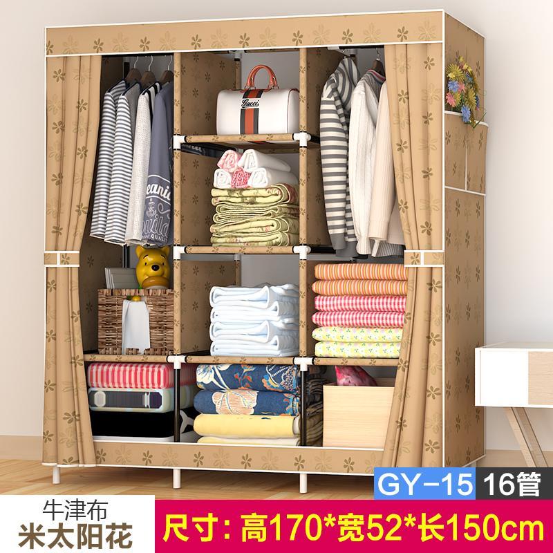 LEHUOSHIGUANG Simple Wardrobe Household Fabric Folding Cloth Wardrobe Storage Assembly Extra Large Reinforced Combination Closet