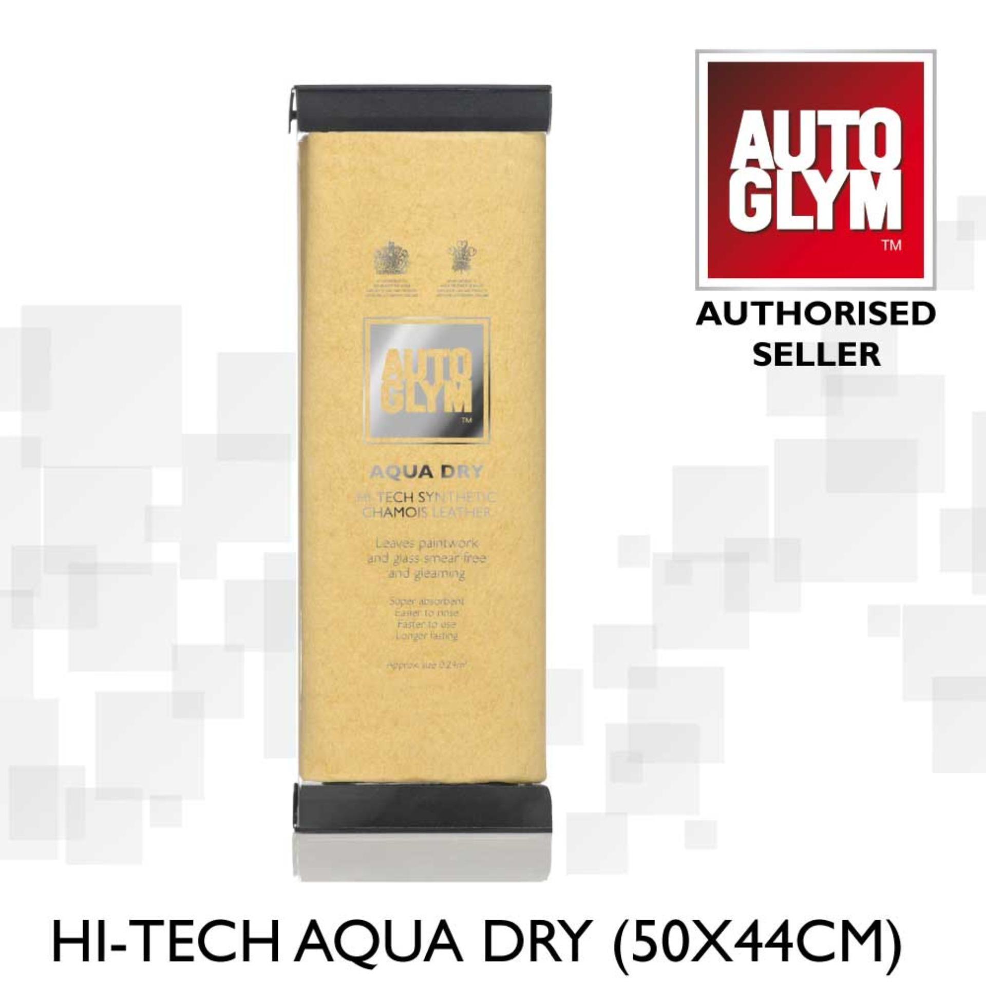 Autoglym Hi-Tech Aqua-Dry 50cm X 44cm.