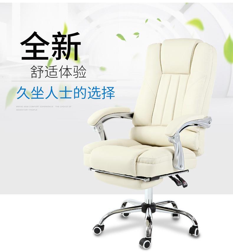 Professional Boss Chair Singapore