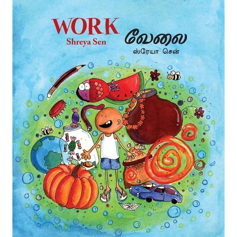 Work/Velai (Tamil) Imagine Words Age_3+ ISBN: 9789350460702