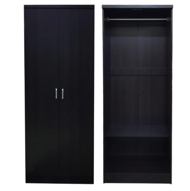 Raymo 2-door Wardrobe (dark walnut colour)