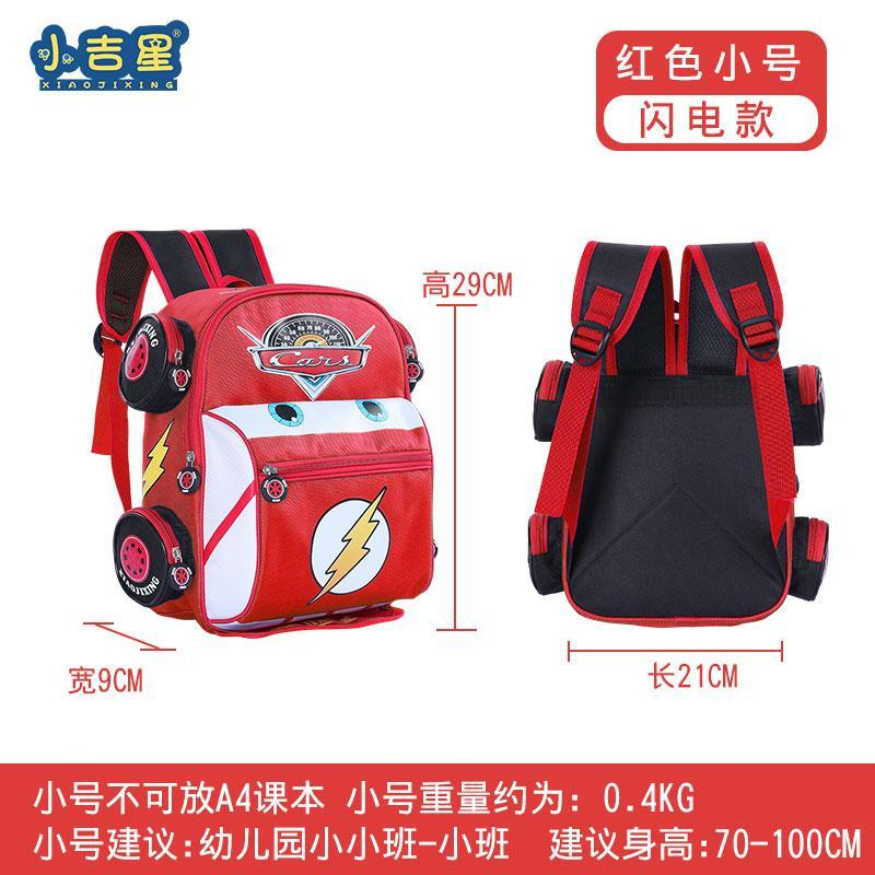 Childrens School Bags Kindergarten Male Car Race Car Kids Baby Cartoon Young Students Travel Tourism Backpack