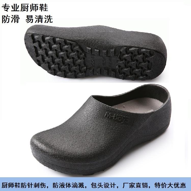 957209f09cd Kitchen Work Shoes Anti-slip Chef Shoes Summer New Style Surgery Shoes  Waterproof Chef Shoes