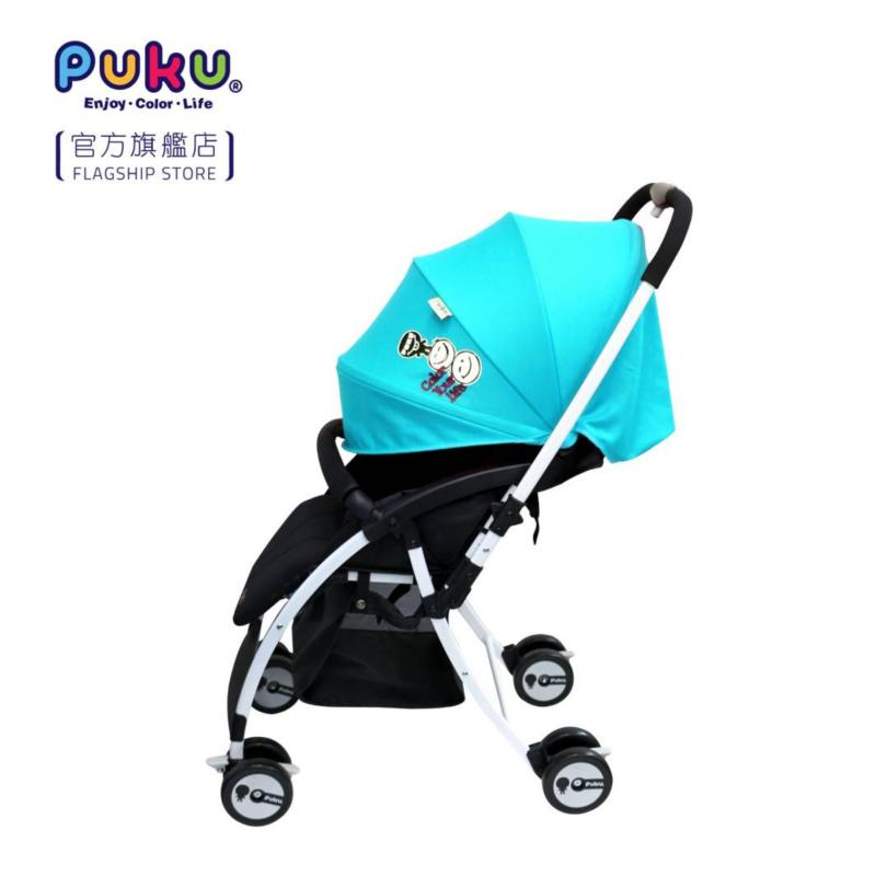 Puku My Color Stroller Blue Singapore