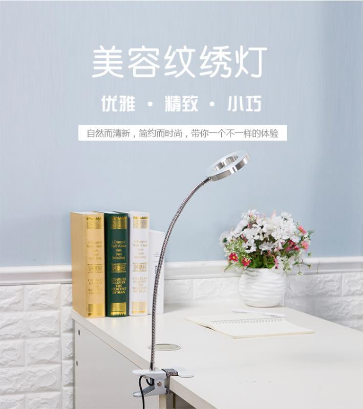 Manicure natural detox rong deng Tattoo Special-purpose Lamps LED Cold Light-Mounted Surgical Light Portable Lamp Semi-FOREVER Tool Supplies