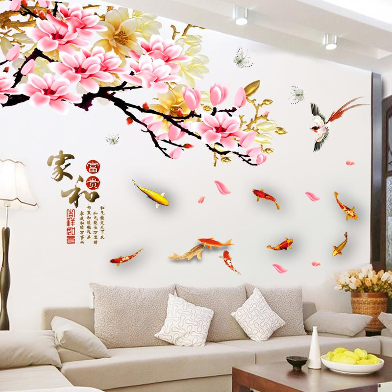Chinese Style Chinese-style Room Flower Warm Wall Sticker Creative Bedroom Living Room Waterproof Self-Adhesive Wall Sticker Flower Stickers