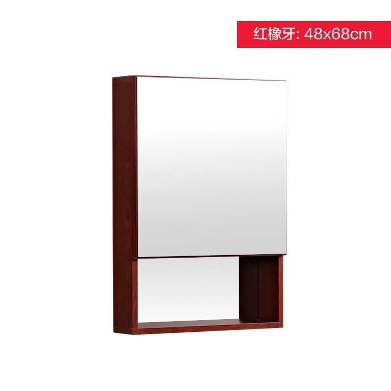 BENYAR Mirror Bathroom Wall-Mounted Bathroom Aluminum Mirror Box Hidden Mirror Cabinet with Shelf