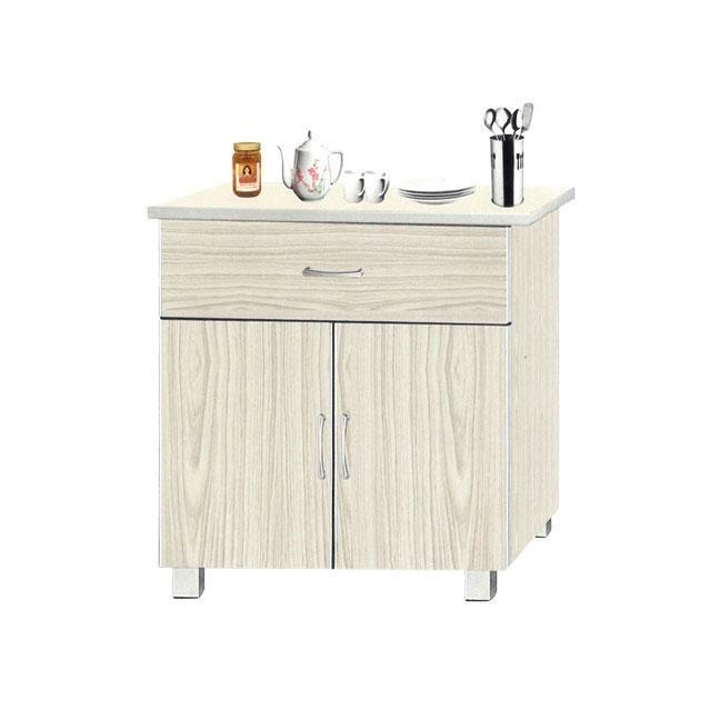 [Megafurniture]Verona Kitchen Cabinet