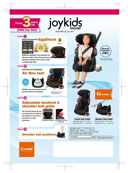 joykidsmover_product feature card-Lazada.jpg