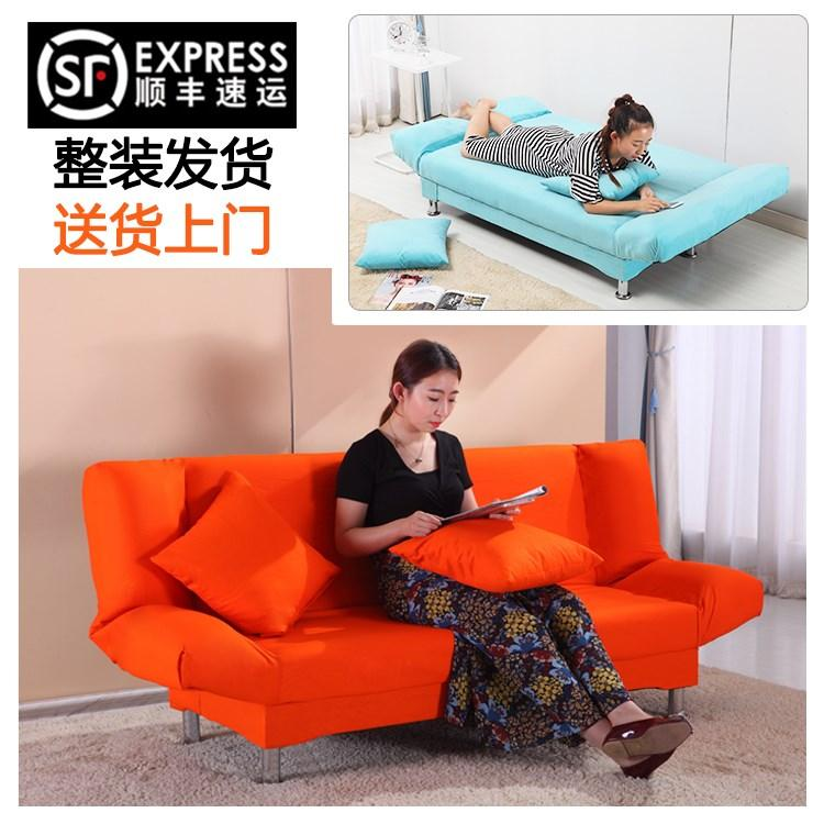 Sofa Bed Foldable Double Living Room 1.8 M Bedroom Single Person Mini Simplicity Small Apartment Terrace/Patio Beanbag