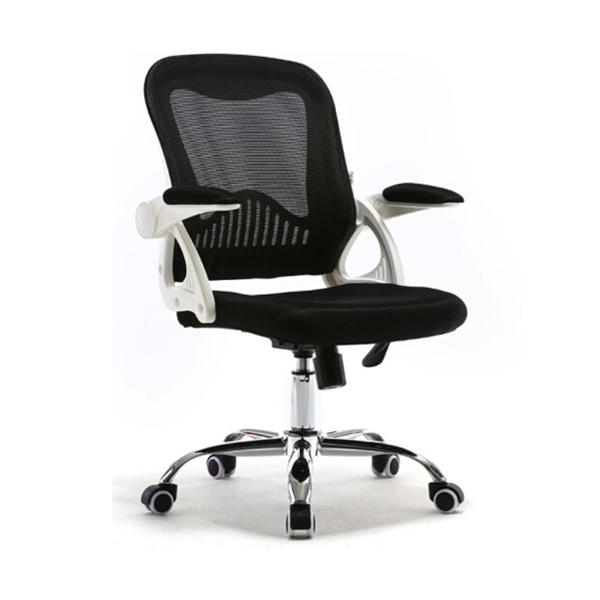 C55 Office Chair (White/Black)(Self Setup) Singapore