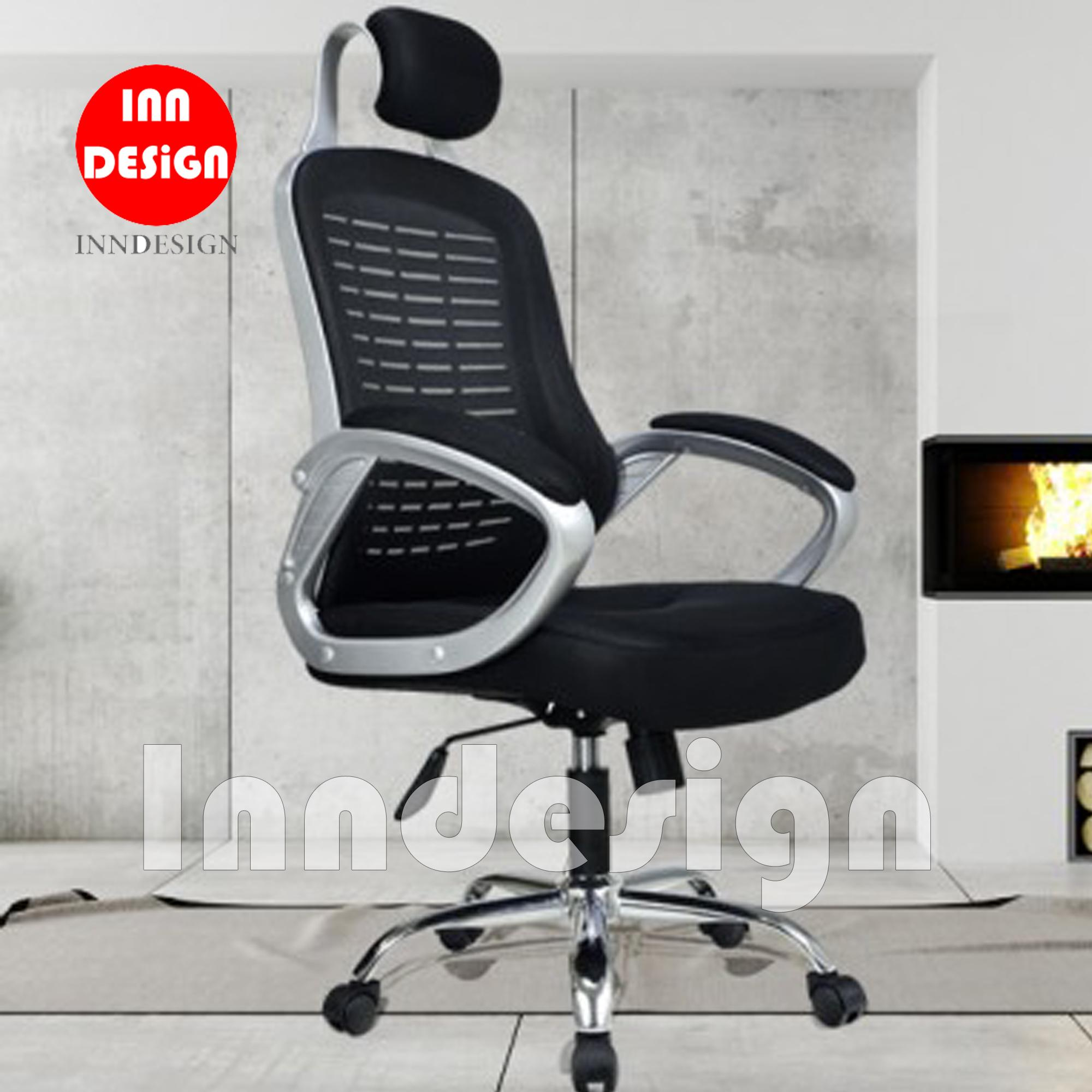 Zen High Quality Office Chair