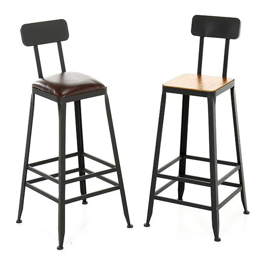 Bar Stool - Starbucks