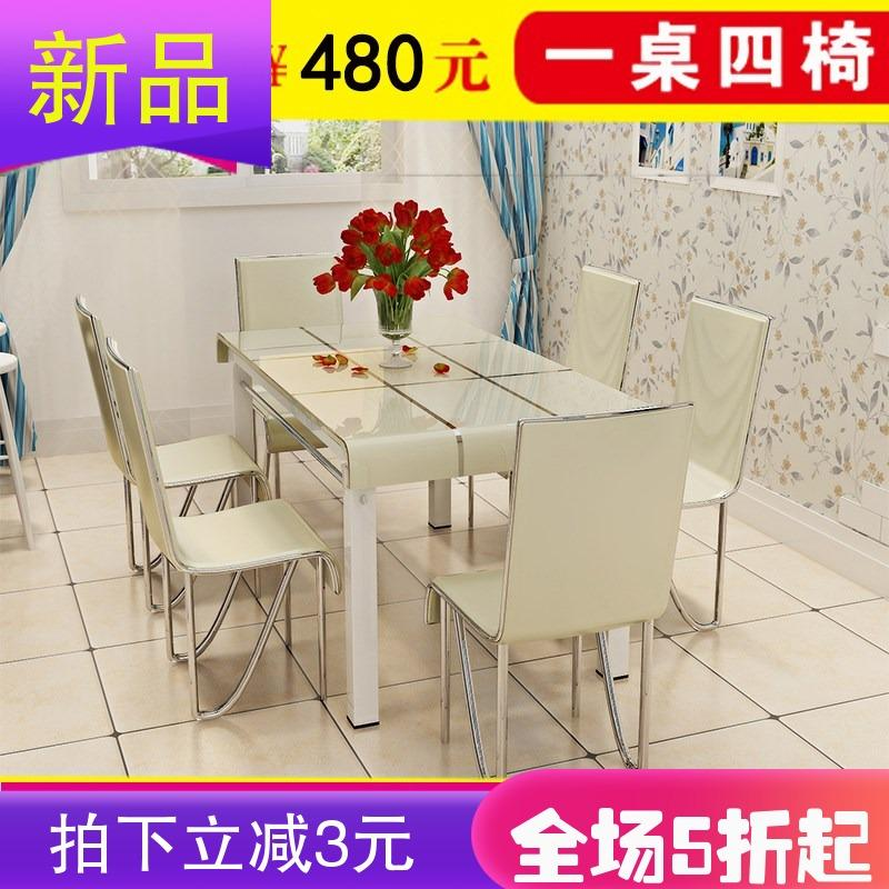 New Style Dining Tables And Chairs Set Simple Eating Table Household Small Apartment Table Tempered Glass Dining Table Rectangular Table