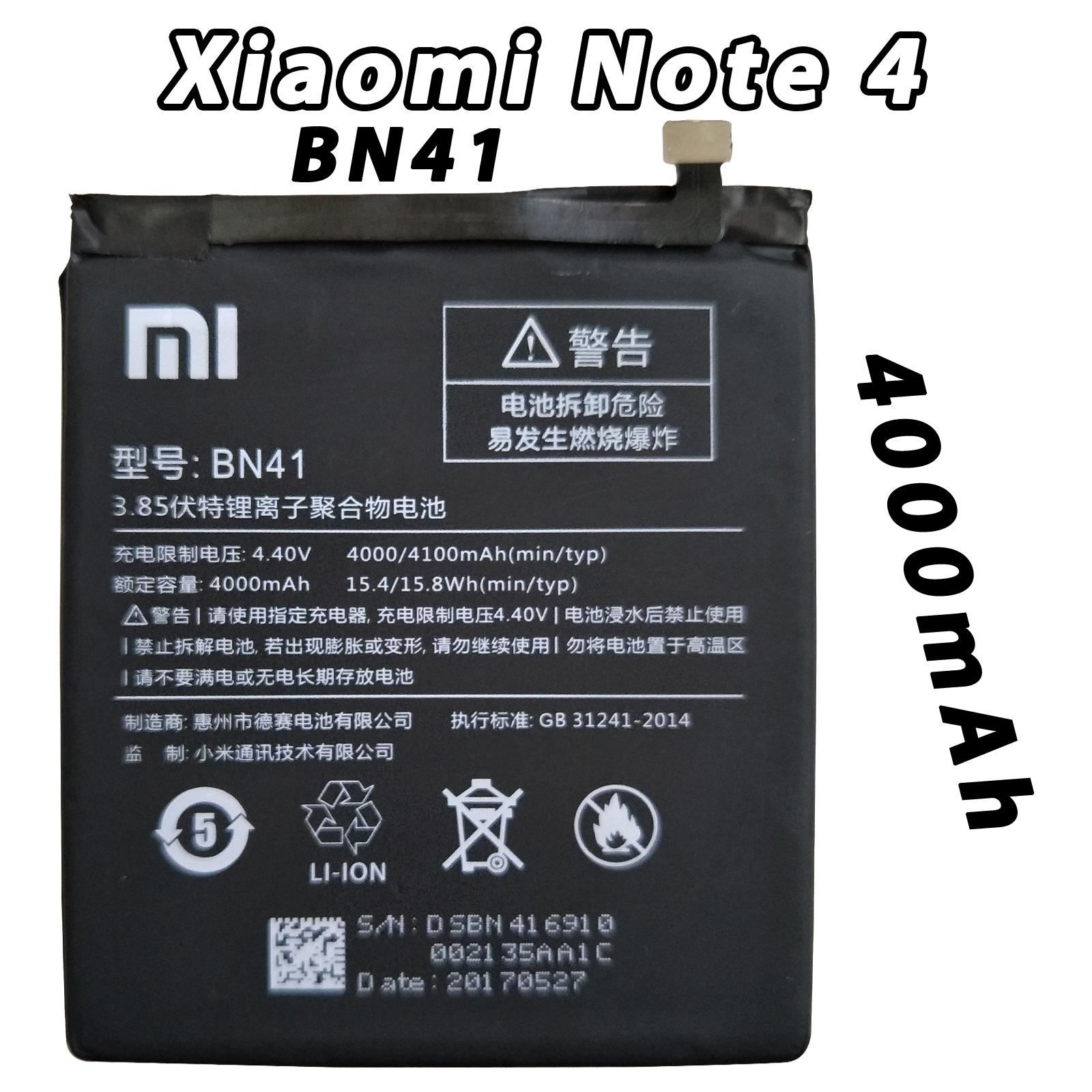 New Internal Battery For Xiaomi Redmi Note 4 Bn41 4000mah By Click2order.