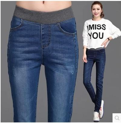 Korean Style Harajuku Tight Elastic High Waist Jeans Female 2018 New Style Spring And Autumn Students Versatile Slimming Skinny Pencil By Taobao Collection.