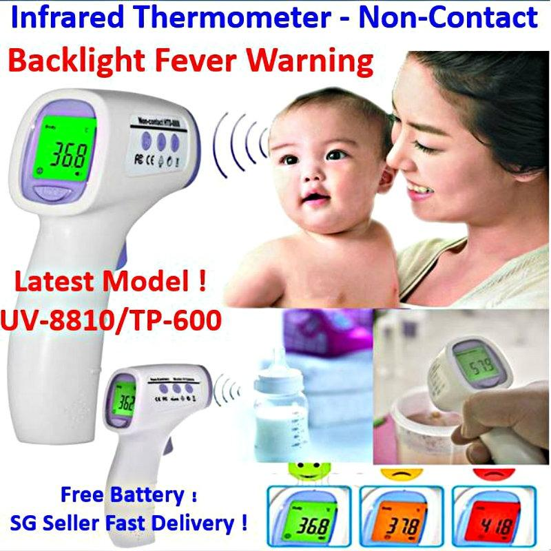 Uv 8810 Tf600♥Digital Infrared Thermometer♥Non Contact Three Backlight Colors On Line